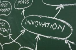 blog innovation